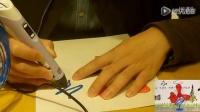 深圳忆萌智能科技儿童3D打印笔教程之三叶草 微信15889481965