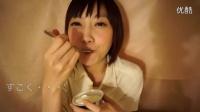 【木下佑哗剪辑版】试吃篇 E68 奶酪味冰淇淋