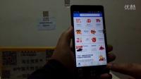 移动手机购物软件二维码扫码用我查查比价格