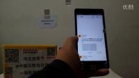 小米商店网络购物软件手机淘宝搜索购物评测