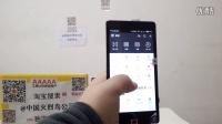 手机购物软件支付宝的快捷支付空付KUNGFU