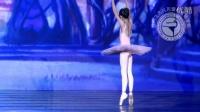 杭州少儿芭蕾舞汪齐风芭蕾舞睡美人公主变奏