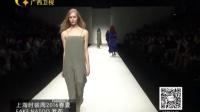 时尚中国 160312