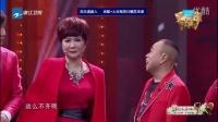 《王牌对王牌》第3期:白百何王祖蓝率喜剧大咖闹新春 东北F4战队PK超龄喜剧战队