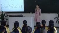 人音版小学音乐一年级下册《土家娃娃真幸福》优质课教学视频