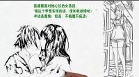 食梦者,一群以梦想为食的人(小川手绘)
