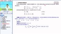 2016精算师考试第4章债务偿还