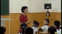人教版小学语文五年级下册《祖父的园子》优质课教学视频