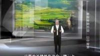 寒假特别节目·山中奇景 150127