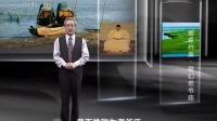 地球档案·奇幻老爷庙 150124