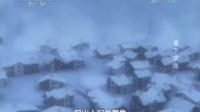 雪下求生 150330