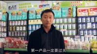 """【拍客】315消费者日全民对""""诚信""""的理解"""
