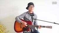 《时光》吉他弹唱视频 吉他好学吗 吉他教学视频 教你自己学吉他