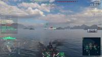 战舰世界——超级战舰衣阿华