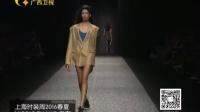 时尚中国 160314