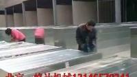 视频: 北京一峰达,通快手提式风管合缝机国内一级总代