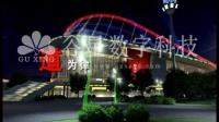 国际体育中心