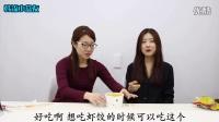 韩国人吃中国泡面4- 百家酸辣粉。