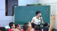 小学品德与社会五年级上册《家庭万花筒》优质课教学视频