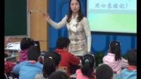 小学品德与社会五年级上册《退一步海阔天空》优质课教学视频2