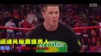 WWE十大精彩时刻2016年3月15日RAW NXT系列 精彩瞬间