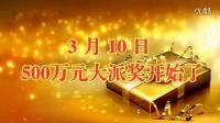 视频: 体育彩票11选5-2016