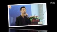 视频: 全球通福州产品推介会暨市场招商大会花絮