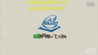 【AR神器语言卡1】360度全剖析 AR魔法学院官方核心总代纪承欢MMRE817