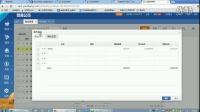 视频: 金蝶在线进销存软件佛山代理,随时随地导地办公,云ERPQQ2399691512