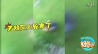 视频: 果博东方在线开户13608780550