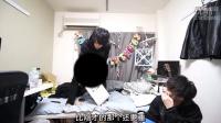 【大宝剑】MAHOTO  神力丁丁♂吊起电风扇电视机ps4的男人