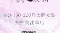 2016春夏装200斤胖mm加肥加大码女显瘦刺绣背带长裤子1194