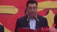 南部县农村淘宝服务中心开业盛典