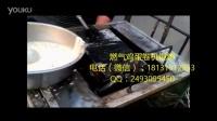 双流县新一代六面蛋卷机 蛋卷机的使用说明书 燃气鸡蛋卷机器使用方法5
