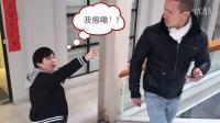 中国人对待老外的8个奇葩方式