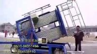 视频: 升降机 升降平台_《涵商高升》标清_(new)