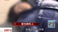 福建初三学生超市偷7.5元饼干 回家后跳楼身亡