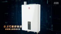 燃气热水器0304