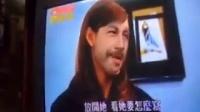 当变脸APP 遇上台湾本土剧