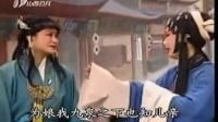 晋剧 【卖妙郎】河北张家口市青年晋剧团演出_标清