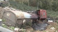 温州:硫酸槽罐车失控  奔驰宝马被撞成铁渣 九点半 160316
