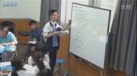深圳2015优质课《微积分观点下的不等式证明2》人教版高二数学,深圳第二实验学校:陶继智