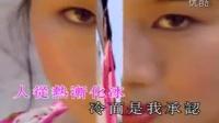 视频: 武则天-art--张南雁--art-3a32269f1ab6fe33140692b5029f975a
