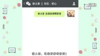 喵星人卖萌众筹大保健(上) 05