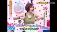 视频: 贝尔挺总代V信:BRT678-女人我最大-塑造超完美胸部