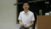 中华讲师网-郦波老师《博雅课》(4)