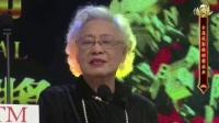 第七届澳门国际电影节中国电影终身成就奖:秦怡 赵丽颖颁奖