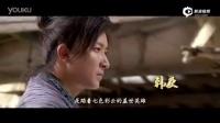 游迅网_电影《大话西游3》先导预告