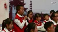 小学数学《长、正方体的体积公式》优质课教学视频+点评视频,内蒙古,2015年全国小学数学(人教版)示范课观摩交流