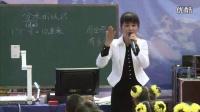 小学数学《分米的认识》优质课教学视频+点评视频,宁夏,2015年全国小学数学(人教版)示范课观摩交流会视频